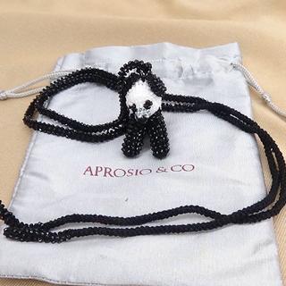 H.P.FRANCE - アプロジオ&コー パンダのネックレス