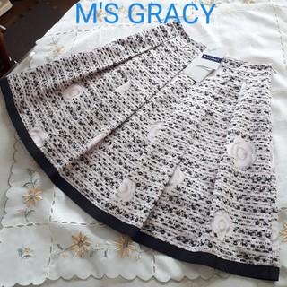 M'S GRACY - エムズグレイシー36スカート★ツイード&カメリア プリントスカート ピンク×黒