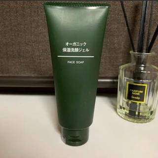 ムジルシリョウヒン(MUJI (無印良品))の無印良品 オーガニック保湿洗顔ジェル 100g(洗顔料)