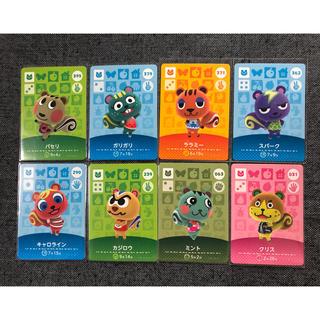 ニンテンドー3DS(ニンテンドー3DS)のどうぶつの森 amiibo カード リス 8枚 セット アミーボ 108(シングルカード)