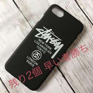 2c4c67b877 ステューシー(STUSSY)のSTUSSY 黒 ストゥーシー風 iPhoneケース 6/6s/7