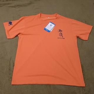 モンベル(mont bell)のmont-bell ウイックロン ご当地Tシャツ 四国徳島吉野川限定(Tシャツ/カットソー(半袖/袖なし))