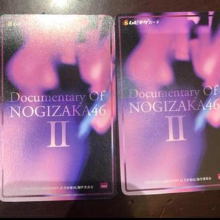ノギザカフォーティーシックス(乃木坂46)の乃木坂 ムビチケ(邦画)