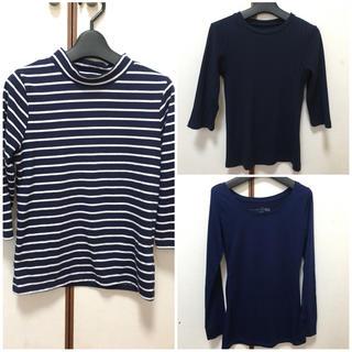 ジーユー(GU)のお得3点セット♡スタイルが良く見えるロンT(Tシャツ(長袖/七分))