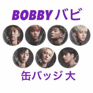 アイコン(iKON)の【いいね不要】iKON BOBBY バビ 缶バッジ ペンミ 新品未使用(アイドルグッズ)