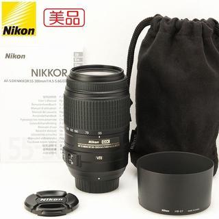 Nikon - 美品★Nikon 望遠レンズ AF-S 55-300mm VR 手ぶれ補正