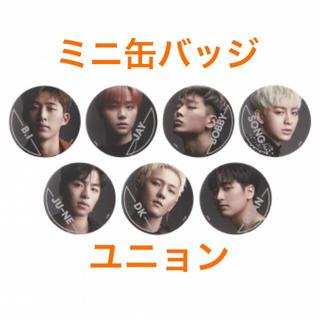 アイコン(iKON)の【いいね不要】iKON SONG ユニョン ミニ缶バッジ ペンミ 新品未使用(アイドルグッズ)