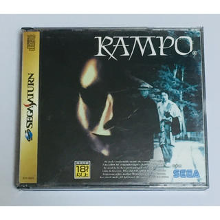 セガ(SEGA)のSS RAMPO(家庭用ゲームソフト)