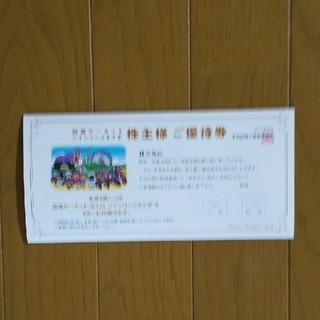 ホンダ(ホンダ)の本田 株主優待券 鈴鹿サーキット(遊園地/テーマパーク)