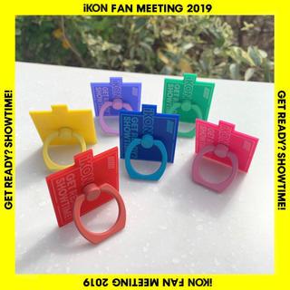 アイコン(iKON)の【いいね不要】iKON B.I ハンビン スマホリング ペンミ 新品未使用(アイドルグッズ)