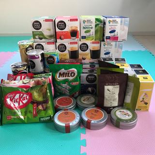 Nestle - ネスレ キットカット5袋ドルチェグスト12箱スペシャルTルピシアなど