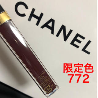 シャネル(CHANEL)のCHANEL  シャネル ルージュココグロス 限定色 772(リップグロス)