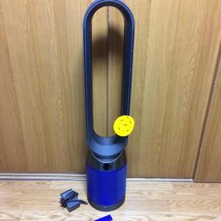 ダイソン(Dyson)の美品 新型 dyson Pure cool link 空清 TP04(扇風機)