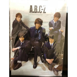エービーシーズィー(A.B.C.-Z)のA.B.C-Z クリアファイル(アイドルグッズ)