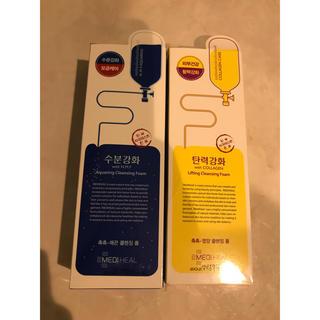 チャアンドパク(CNP)の新品 メディヒール Mediheal 洗顔2点セット(クレンジング/メイク落とし)