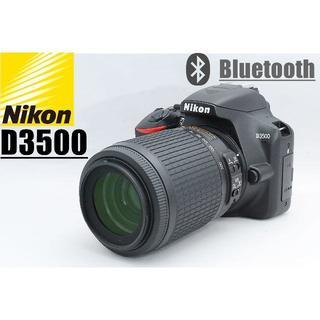 ニコン(Nikon)の55-200mm望遠レンズセット♪ Bluetooth搭載でスマホへ転送OK♪(デジタル一眼)