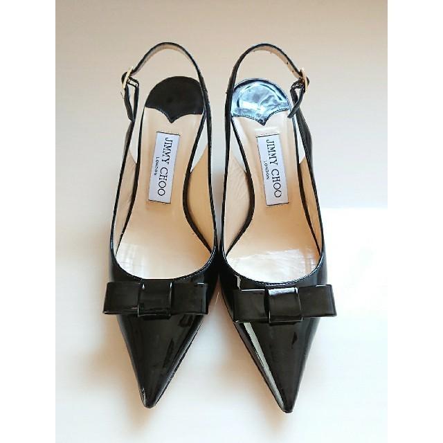 JIMMY CHOO(ジミーチュウ)のJIMMY CHOO パテントパンプス レディースの靴/シューズ(ハイヒール/パンプス)の商品写真