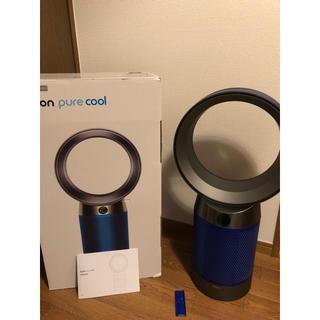 ダイソン(Dyson)のダイソン 空気清浄機 dp04 IB 美品(扇風機)