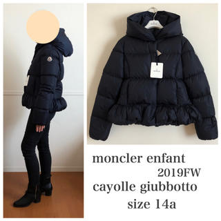 MONCLER - モンクレール キッズ14a 2019FW 今期新品未使用