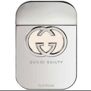 グッチ(Gucci)のグッチ ギルティ プラチナ 75ml 女性用 香水(香水(女性用))