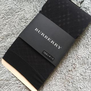 バーバリー(BURBERRY)の新品 バーバリー 七分丈レギンス*黒(レギンス/スパッツ)