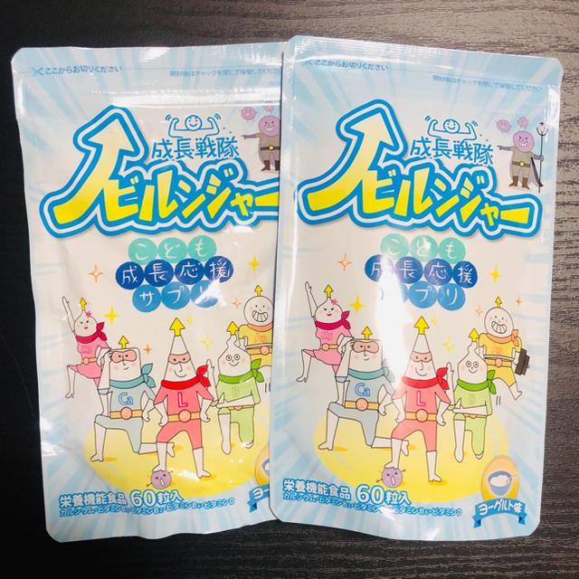 【専用】cos様 食品/飲料/酒の健康食品(その他)の商品写真