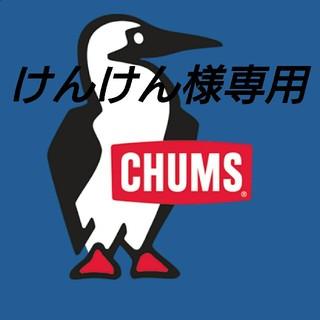 チャムス(CHUMS)のCHUMS*ウォレット(財布)
