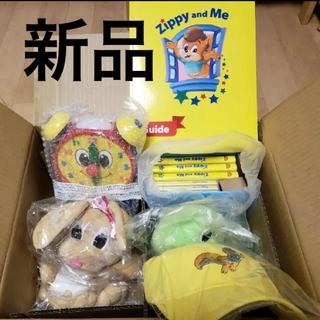 Disney - 【新品 セット】Zippy and Me ズィッピーアンドミー DWE 教材