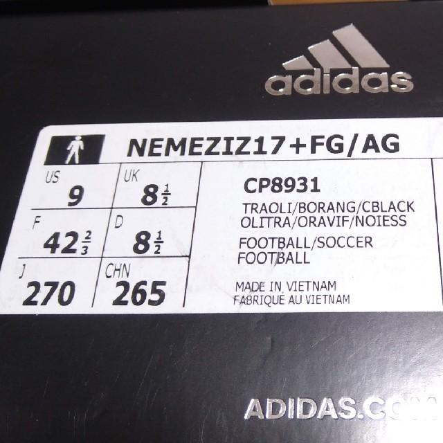 adidas(アディダス)の新品未使用! adidas ネメシス 17+ FG/AG 27cm スポーツ/アウトドアのサッカー/フットサル(シューズ)の商品写真