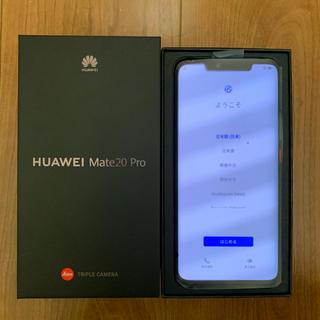 ソフトバンク(Softbank)の新品未使用 SIMフリー ソフトバンク Huawei Mate 20 Pro (スマートフォン本体)