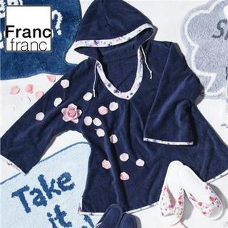 フランフラン(Francfranc)の❤新品タグ付き フランフラン リッカ ポンチョ【ネイビー】❤(ルームウェア)