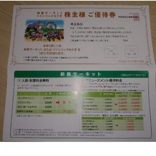 ホンダ(ホンダ)の[チョコ様専用]ホンダ 株主優待券(遊園地/テーマパーク)