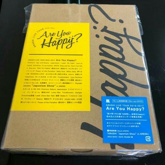 嵐(アラシ)の嵐 are you happy? 初回限定盤 DVD エンタメ/ホビーのDVD/ブルーレイ(ミュージック)の商品写真