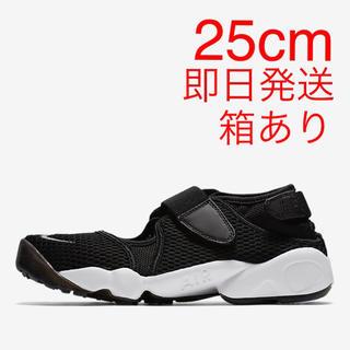 NIKE - NIKE ナイキ AIR RIFT エアリフトブリーズ 25 黒 ブラック 新品