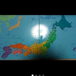 公文 日本地図パズル(知育玩具)