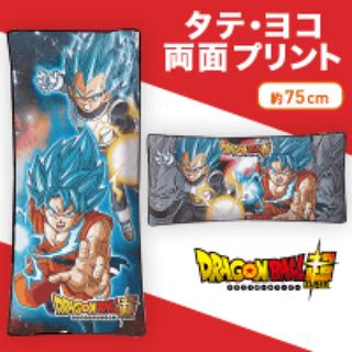 ドラゴンボール(ドラゴンボール)のドラゴンボール超 ロングクッション スーパーサイヤ人ブルー(その他)