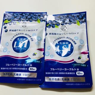 LS1乳酸菌 みすさん専用(口臭防止/エチケット用品)