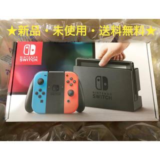 Nintendo Switch - ニンテンドースイッチ 本体 ★新品 未使用 送料無料