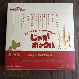 カルビー - じゃがポックル 6袋 北海道土産