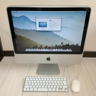 アップル(Apple)の定価12万8800円 美品高性能Apple iMac 20inchすぐに使えます(デスクトップ型PC)