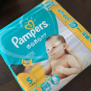 ピーアンドジー(P&G)のパンパース/さらさらケア【Sサイズ】108枚(ベビー紙おむつ)