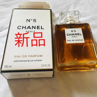 シャネル(CHANEL)のシャネル(香水(男性用))