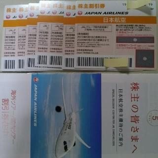 ジャル(ニホンコウクウ)(JAL(日本航空))のJAL (日本航空) バラ売り可(航空券)