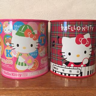 ハローキティ - ハローキティ 貯金箱 2缶セット