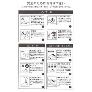 STUDIO CLIP - アソートバレエパンプス ブラック