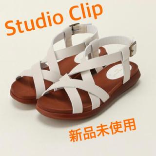 STUDIO CLIP - スタジオクリップ  studioCLIP 新品未使用 テゾメフウフラットサンダル