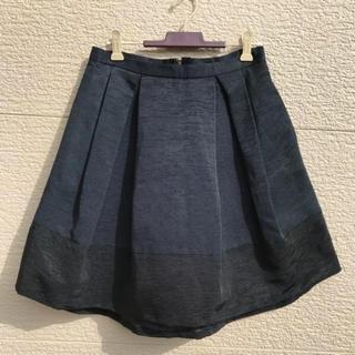 ナノユニバース(nano・universe)の新品 ナノユニバース  ODORANTES スカート ネイビー 黒  38(ひざ丈スカート)