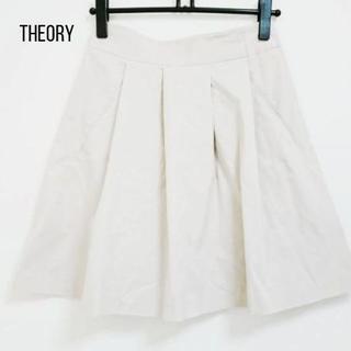 theory - theory(セオリー) ミニスカート サイズ0 XS レディース ベージュ