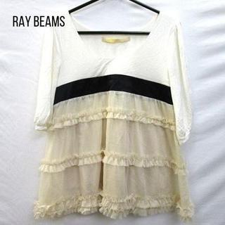 Ray BEAMS - RAY BEAMS(レイビームス) 七分袖カットソー レディース フリル