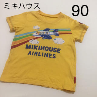 mikihouse - ミキハウス Tシャツ 日本製 90 男の子 飛行機 プッチーくん 乗り物 刺繍